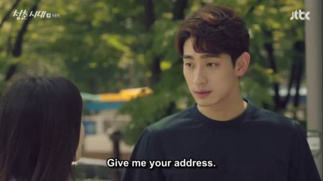 Jae Hwan5
