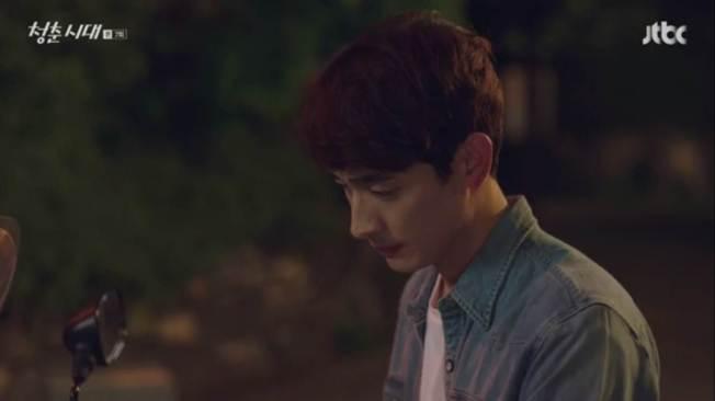 Jae Hwan6