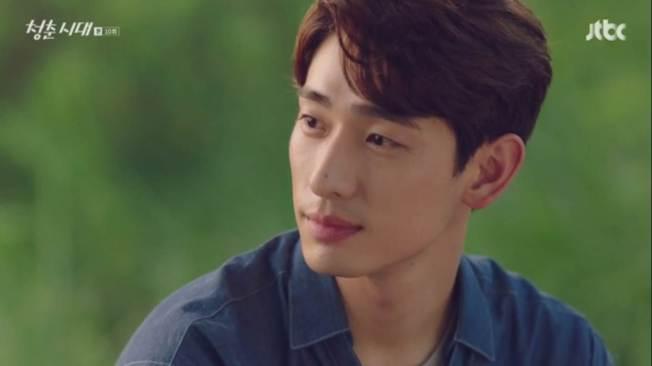 Jae Hwan7